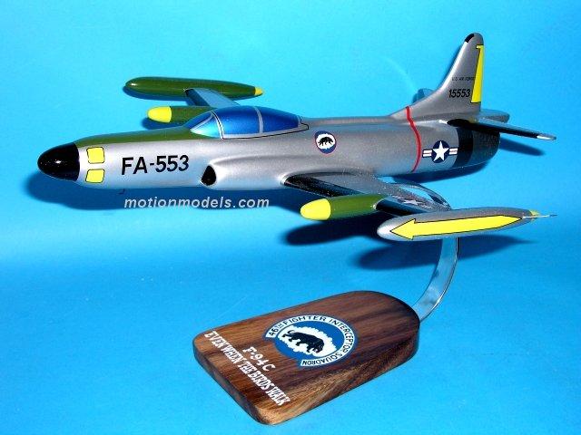 Custom made F94 Starfire