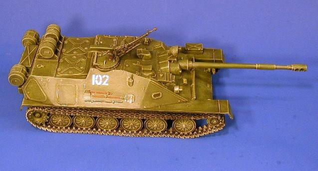 ASU-85 M1970 self-propelled anti-tank gun