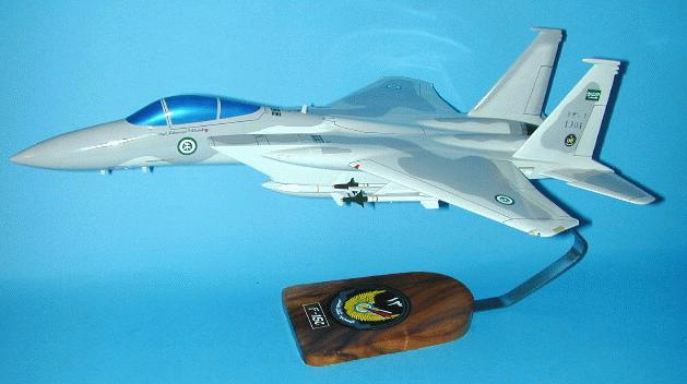 click to view F-15 Royal Saudi AF models