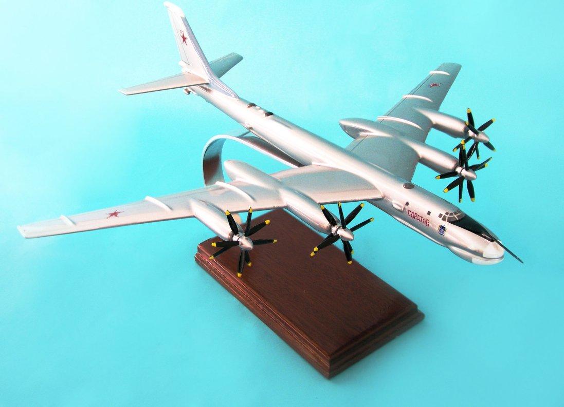 Stock model, part # F1919