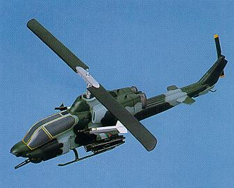Model AM644-AL, AH-1W Supercobra