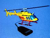 DHL, Satisfied customer of Bell 206 model