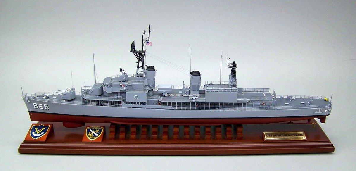 USS Agerholm (DD-826)