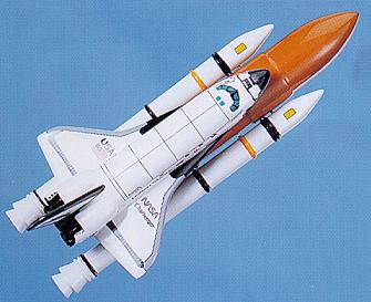 Model AM721-AL, Space Shuttle with Booster