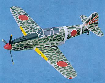 click to view Kawasaki Ki61 Tony models