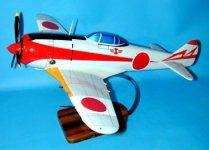 click to view Kawasaki Ki44 Shoki models