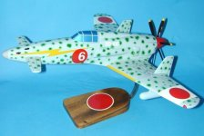 click to view Mitsubishi Shinden models