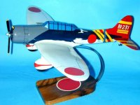 click to view D-3A-1 Val models