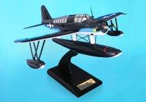 click to view O2SU-5 Kingfisher models