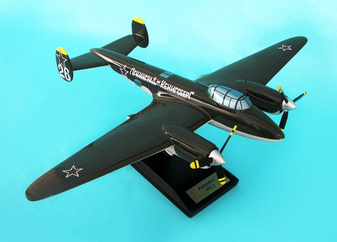 Model ESFN025W, Petlyakov PE-2