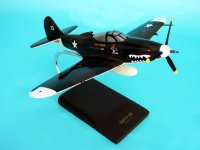 click to view P-39 Aircobra models